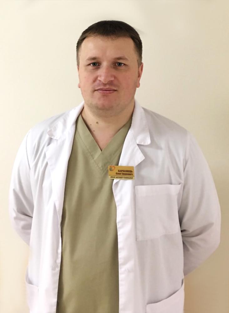 Карповець Олег Іванович