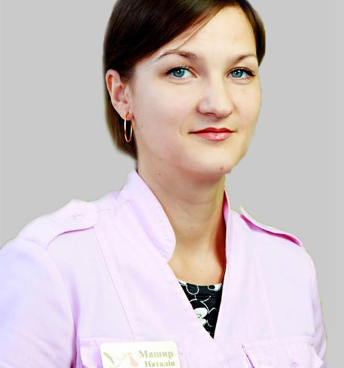 Машир Наталія Вікторівна