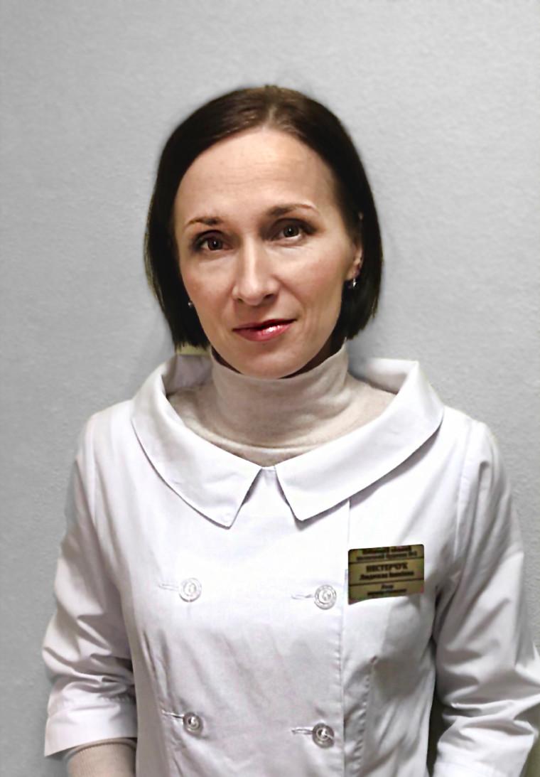 Нестерчук Людмила Іванівна