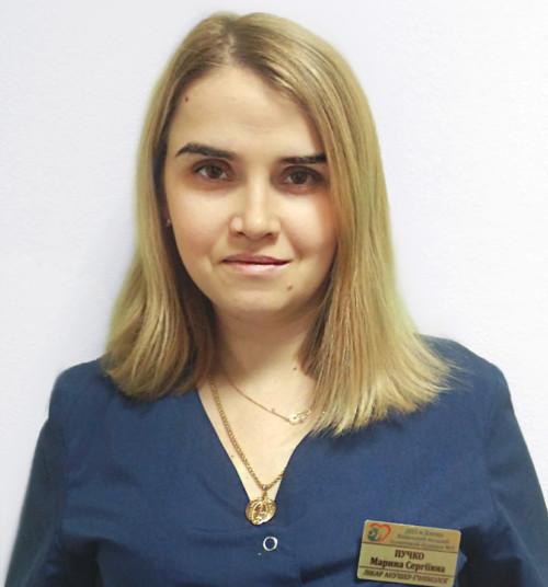Пучко Марина Сергіївна